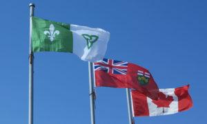 Une entente pour le financement de l'Université de l'Ontario français